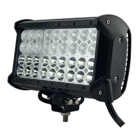 Светодиодная балка РИФ SM-942C 108W комбинированный свет
