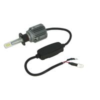 Светодиодные лампы Starled GX HL H1 CSP Chip (комплект 2шт)