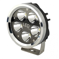 Светодиодная фара GR-0050RS 50W mini дальний свет